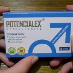 Потенциалекс купить в аптеке в Екатеринбурге по цене производителя и стоимость препарата